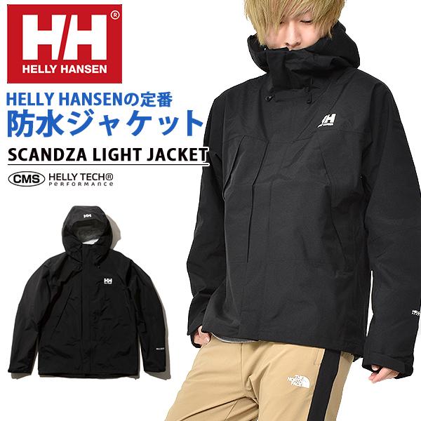 送料無料 防水 シェル ジャケット HELLY HANSEN ヘリーハンセン Scandza Light Jacket スカンザライトジャケット メンズ ブラック アウトドア hoe11903