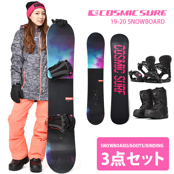 送料無料 COSMIC SURF コスミックサーフ スノーボード レディース 3点セット 板 ボード バインディング ブーツ DELIESYA 136 141 146 フラット ロッカー スノボ Swallow Ski ZUMA 婦人 ワックス無料