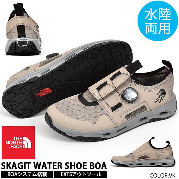 送料無料 Boaシステム搭載 水陸両用 シューズ THE NORTH FACE ザ・ノースフェイス Skagit Water Shoe Boa スカジット ウォーター シュー Boa メンズ 2020春夏新作 カーキ nf02005