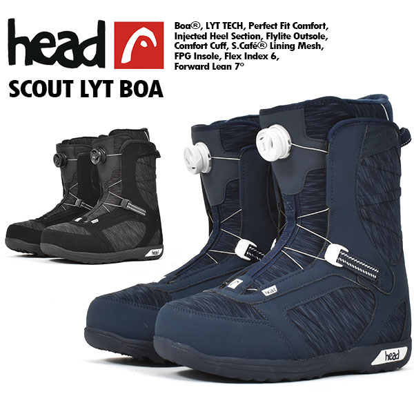 送料無料 軽量 スノーボード ブーツ head ヘッド SCOUT LYT BOA 353309 353319 メンズ 紳士 ボア スノボ 国内正規代理店品 得割40 【あす楽対応】