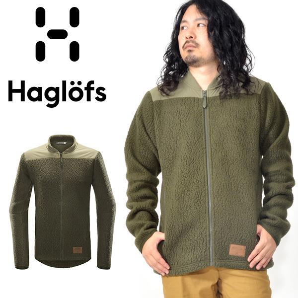 送料無料 暖か Polartec パイル フリース ジャケット Haglofs ホグロフス Pile Jacket パイル ジャケット メンズ マウンテン クライミング 国内正規品 604335