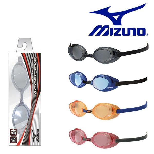 MIZUNO ミズノ 爆買い新作 スイムゴーグル 安売り 水泳 スイミングゴーグル メンズ レディース アクセルアイ 競泳 スイミング スイム くもり止め 水中メガネ ゴーグル プール