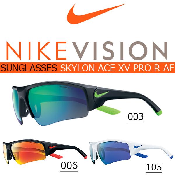 送料無料 スポーツサングラス ナイキ NIKE SKYLON ACE XV PRO R AF NIKE VISION ナイキ ヴィジョン ゴルフ ランニング テニス サイクリング 自転車 カジュアル 紫外線対策 UVカット