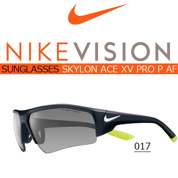 送料無料 スポーツサングラス ナイキ NIKE SKYLON ACE XV PRO P AF NIKE VISION ナイキ ヴィジョン ゴルフ ランニング テニス サイクリング 自転車 カジュアル 紫外線対策 UVカット