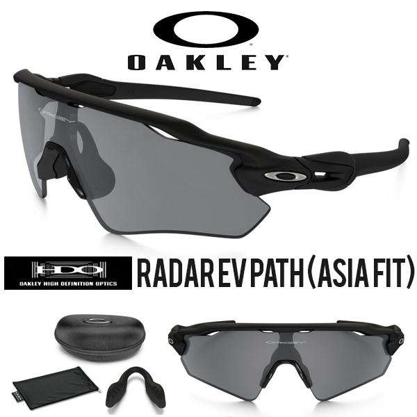 送料無料 サングラス OAKLEY オークリー Radar EV Path (Asia Fit) レーダーイーブイパス アジアンフィット 眼鏡 アイウェア ランニング 自転車 野球 スポーツ
