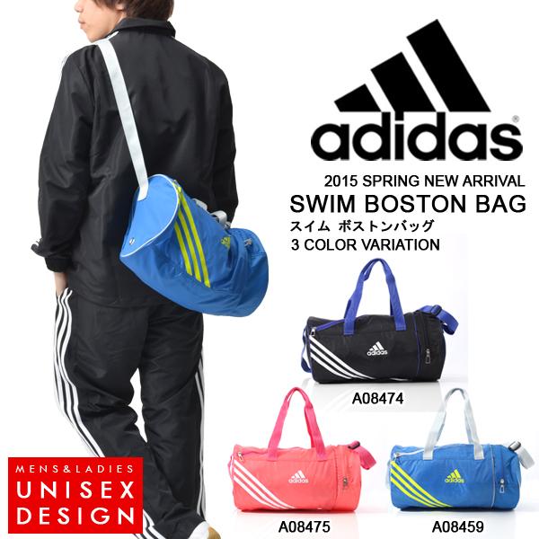 Boston Bag Adidas Swim Shoulder Men S Women Swimming Pool Gym 2017