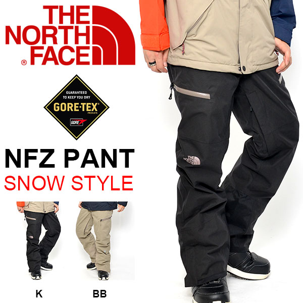 ... sale 12909 87d94  North Face Cryptic Gore Tex Ski Snowboard Pants  exclusive range d4e70 9b304 ... 865810082