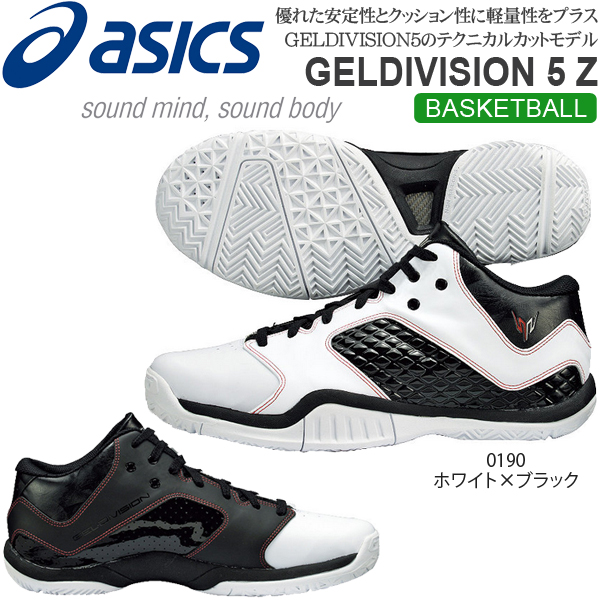 asics basketball shoes