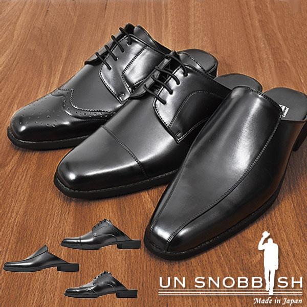 オフィスサンダル メンズ オフィスシューズ ビジネス サンダル 直営店 シューズ レザーシューズ アイテム勢ぞろい メンズシューズ メンズ靴 紳士靴 かかとなし ビジネスサンダル スリッパ 蒸れない ビジネスシューズ おしゃれ ストレートチップ 滑りにくい スワールトゥ 室内履き 黒 オフィス ブラック Uチップ ウイングチップ