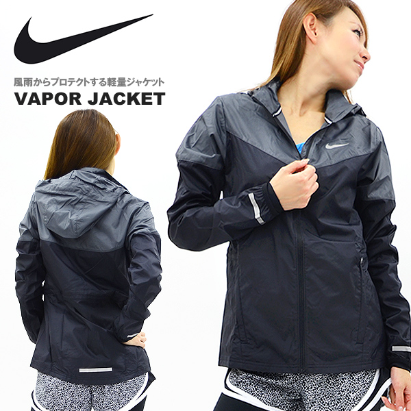 elephant-shoe | Rakuten Global Market: Windbreaker Nike NIKE ...