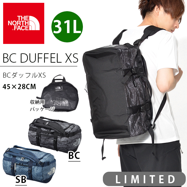 BC DUFFLEL XS THE NORTH FACE NM81816 ノースフェイス バッグ ダッフルバッグ