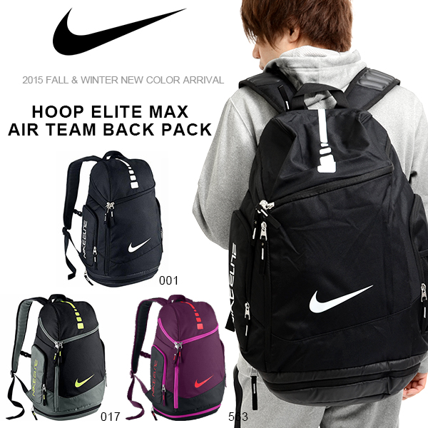the latest 14a88 3d73d Nike Hoops Elite Max Air Team 2.0 Basketball Backpack I work on it newly in  2014 rucksack nike NIKE hoop elite max .