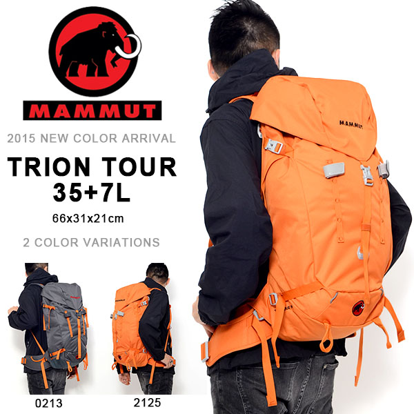 9bbe547615 ... outdoor brands  MAMMUT and Mammut  and then the outstanding  functionality of popular  ALPINECLIMBING   alpine climbing  series! mammut  trion guide 35+7 ...