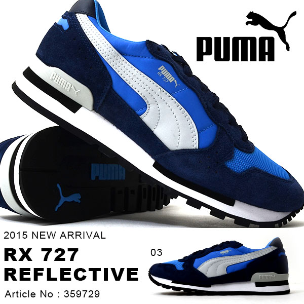 puma retro shoes