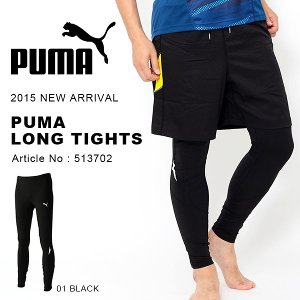 puma mens running tights