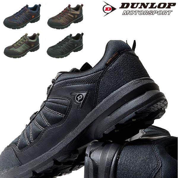 山も街も快適に アウトドアシューズ ダンロップ トレンド DUNLOP メンズ ウォーキング 全品最安値に挑戦 ハイキング シューズ 送料無料 DU666 アーバントラディション スニーカー 幅広 4E 防水 URBAN 靴 TRADITION
