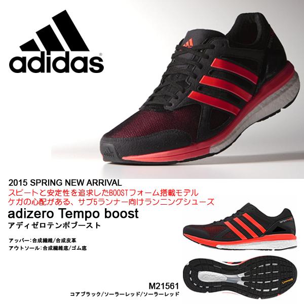 adidas jogging shoes 2015