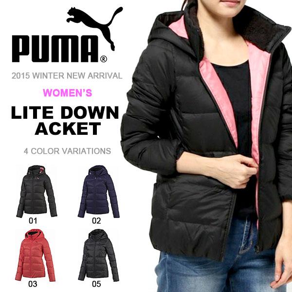 puma winter jacket