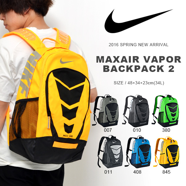98a7a7ef080ce4 nike max air vapor backpack online   OFF38% Discounts