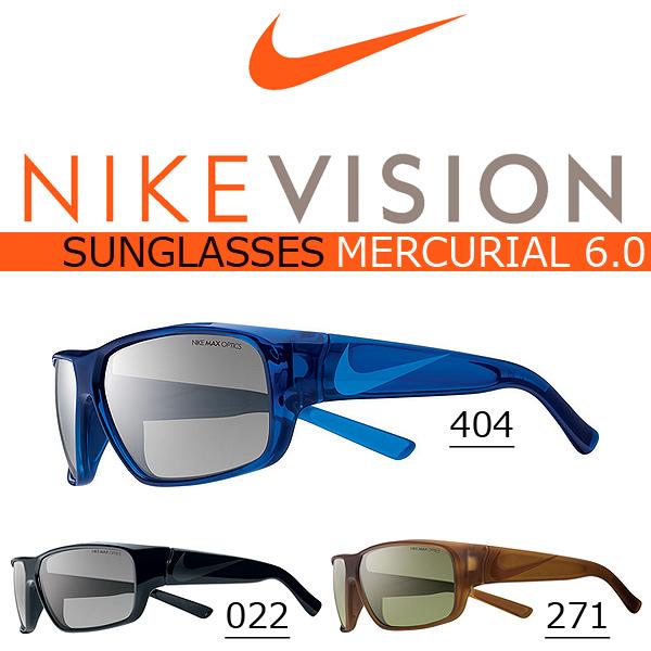 送料無料 スポーツサングラス ナイキ NIKE MERCURIAL 6.0 NIKE VISION ナイキ ヴィジョン マーキュリアル カジュアル 紫外線対策 UVカット
