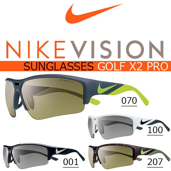 送料無料 スポーツサングラス ナイキ NIKE GOLF X2 PRO NIKE VISION ナイキ ヴィジョン ゴルフ 紫外線対策 UVカット