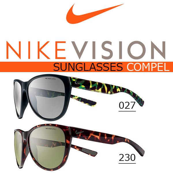 送料無料 スポーツサングラス ナイキ NIKE COMPEL NIKE VISION ナイキ ヴィジョン コンペル レディース カジュアル 紫外線対策 UVカット