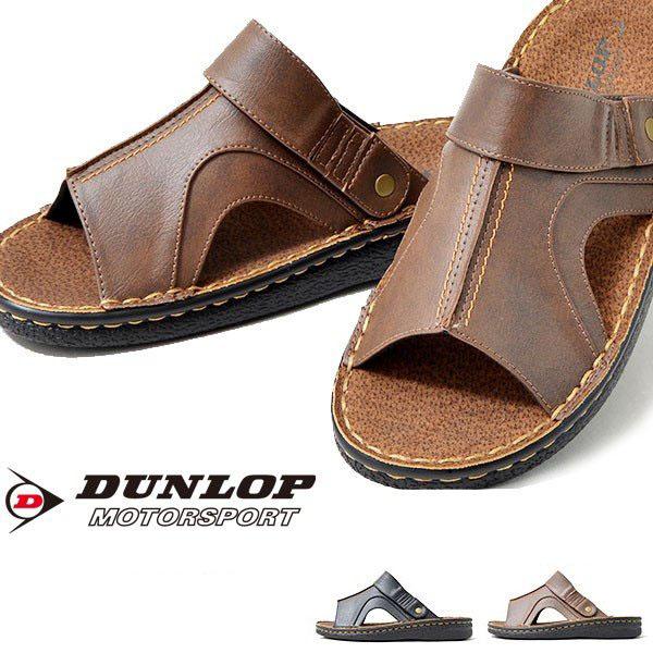 サンダル DUNLOP ダンロップ メンズ レディース バックストラップ 35%OFF コンフォートサンダル COMFORT SANDAL スリッパ コンフォート DCS60 靴 軽量 シューズ バックバンド 全国一律送料無料 S60