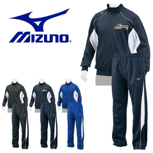 送料無料 ジャージ 上下セット ミズノ MIZUNO グローバルエリート ウォームアップシャツ パンツ メンズ 上下組 スポーツウェア 野球 ベースボール トレーニング ウェア