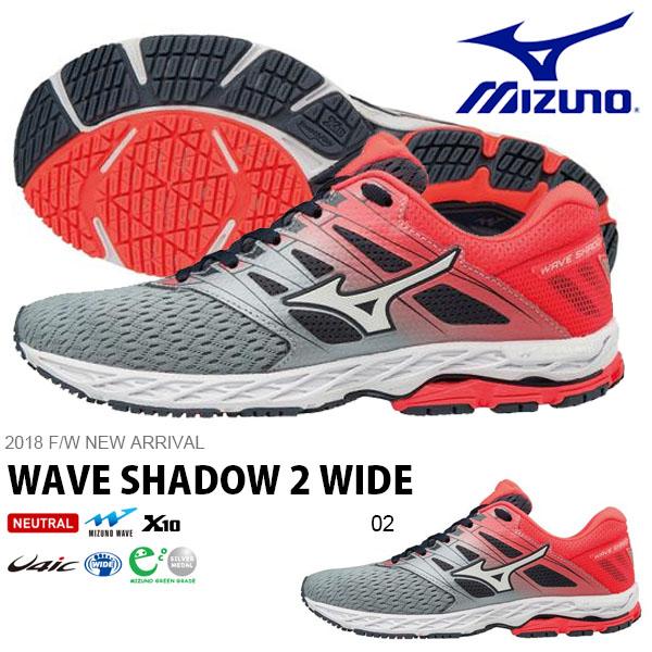 送料無料 ランニングシューズ ミズノ MIZUNO ウエーブ シャドウ 2 ワイド WAVE SHADOW 2 WIDE レディース 中級者 サブ4 幅広 マラソン ランニング ジョギング シューズ 靴 ランシュー J1GD1897