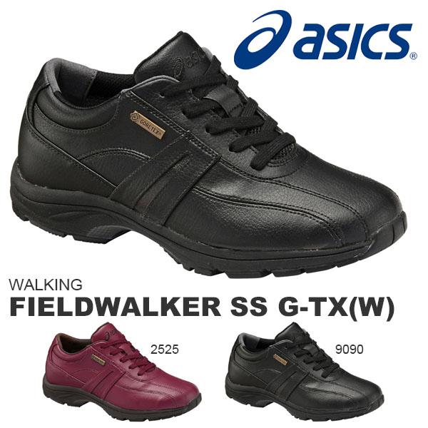 送料無料 ウォーキングシューズ アシックス asics FIELDWALKER SS G-TX W フィールドウォーカー レディース GORE-TEX ゴアテックス ワイド 3E スニーカー 靴 シューズ ウォーキング