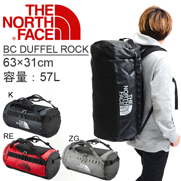 6544c704e the north face duffel backpack