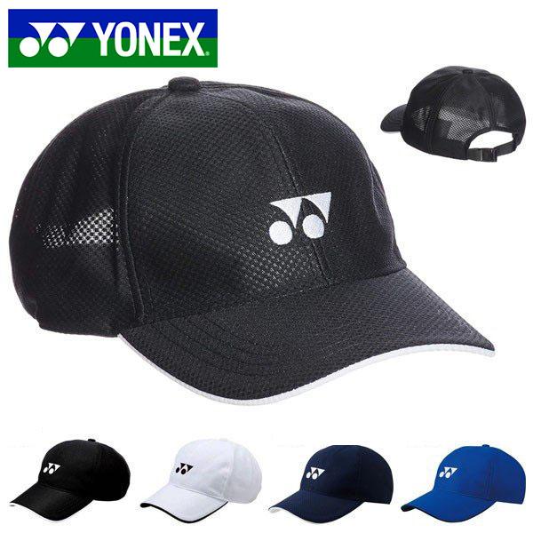 キャップ ヨネックス YONEX 帽子 メッシュキャップ メッシュキャップ ヨネックス YONEX 帽子 メッシュ キャップ cap メンズ レディース ソフトテニス テニス ゴルフ スポーツ 40002 得割21