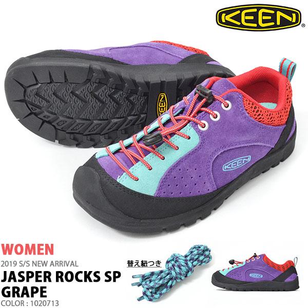 送料無料 アウトドア シューズ KEEN キーン レディース ジャスパー ロックス JASPER ROCKS SP Grape 1020713 替え紐つき 2019春夏新作 クライミング ハイキング スニーカー 靴 アウトドアスニーカー