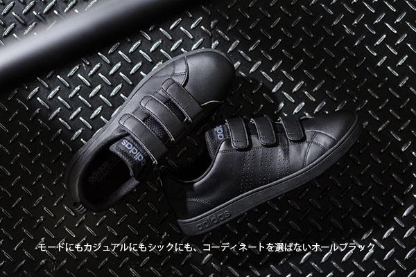 スニーカーアディダスadidasVALCLEAN2CMFメンズレディースバルクリーン2ベルクロカジュアルシューズ靴AW5210AW5211AW5212【あす楽配送】
