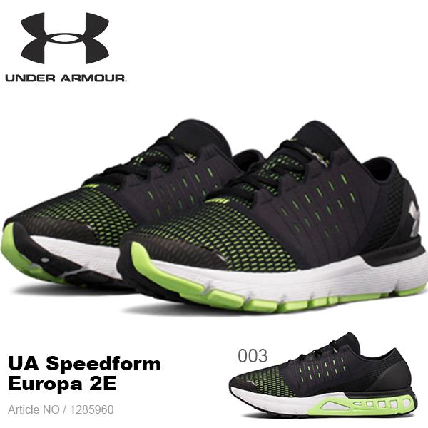 得割30 送料無料 ランニングシューズ アンダーアーマー UNDER ARMOUR UA Speedform Europa 2E メンズ ランニング ジョギング マラソン シューズ 靴 ランシュー 運動靴 1285960