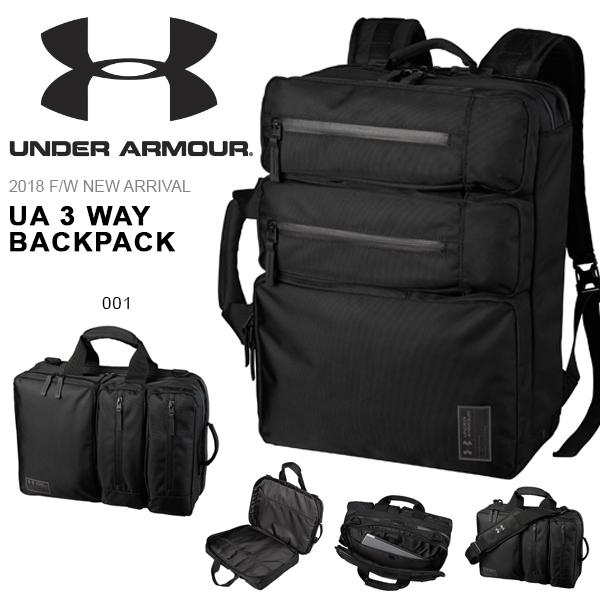 送料無料 バックパック アンダーアーマー UNDER ARMOUR UA 3 WAY BACKPACK 17.5L リュックサック ショルダーバッグ ビジネスバッグ 多機能バッグ かばん 通勤 2018秋冬新作 1319713