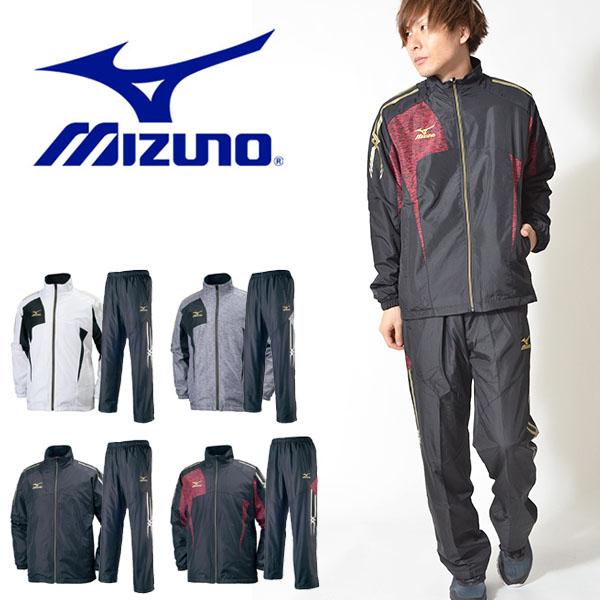 送料無料 ウインドブレーカー 上下セット ミズノ MIZUNO メンズ ウォーマーシャツ パンツ ブレスサーモ ナイロン 上下組 スポーツウェア トレーニング ウェア 20%off 32ME7531 32MF7531