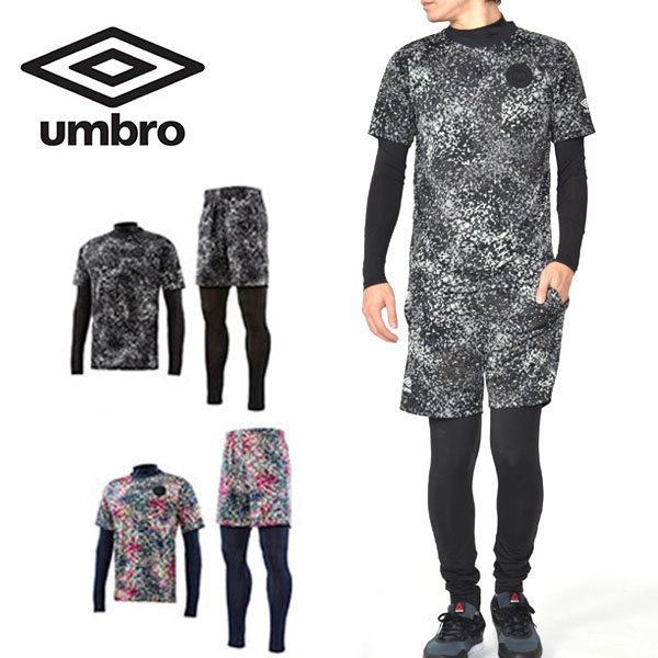 Clothing, Shoes & Accessories Aggressive Men's Umbro Football Authentic T Shirt Size M Medium