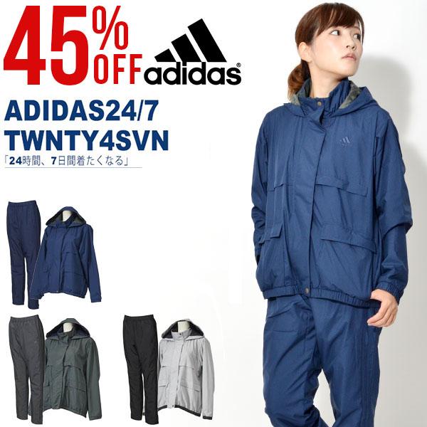 38%OFF 送料無料 ウインドブレーカー 上下セット アディダス adidas 24/7 フード付き ウィンド ジャケット パンツ レディース ナイロン セットアップ 上下組 スポーツウェア トレーニング ウェア DUV16 DUV17
