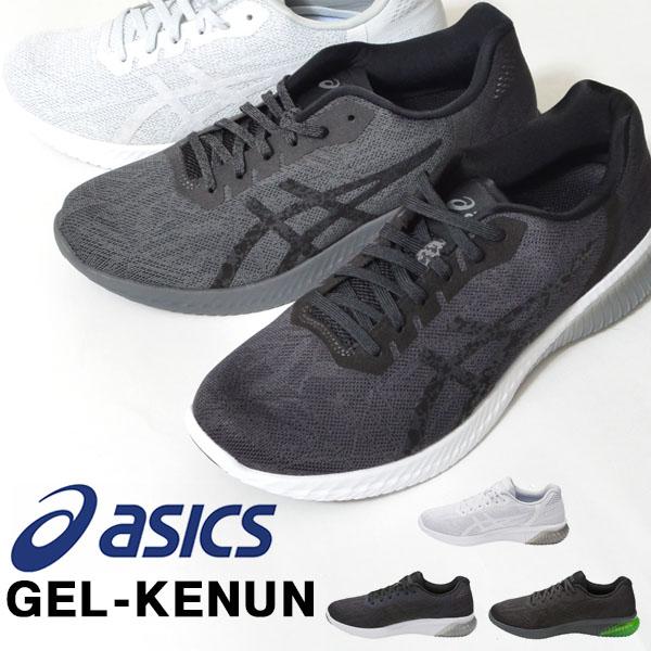 37%OFF 送料無料 ランニングシューズ アシックス asics GEL-KENUN メンズ ゲルケンウン 初心者 ランニング ジョギング マラソン 靴 シューズ ランシュー