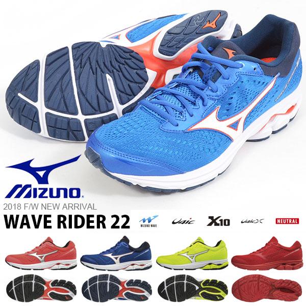 送料無料 ランニングシューズ ミズノ MIZUNO ウエーブライダー 22 WAVE RIDER メンズ 初心者 マラソン ランニング ジョギング シューズ 靴 ランシュー 運動靴 J1GC1831 得割20