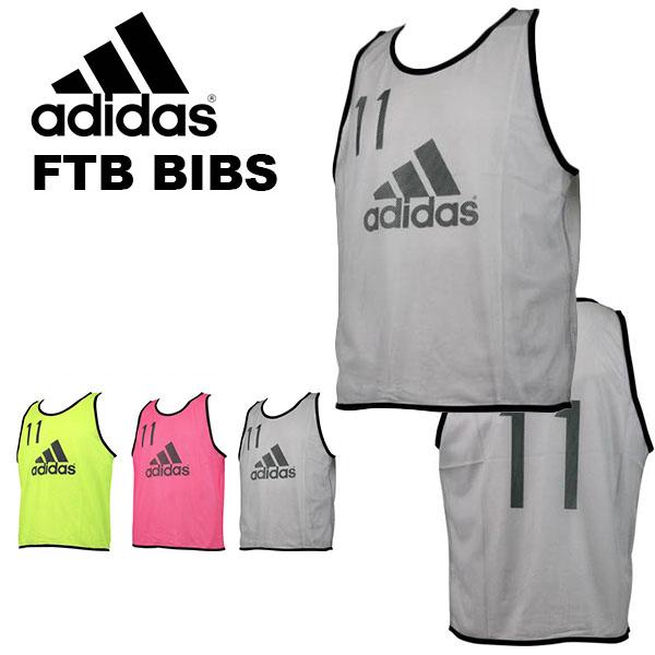 送料無料 アディダス adidas FTB ビブス 番号入り 2番~11番 10枚セット 収納メッシュ袋付き サッカー フットボール フットサル 部活 クラブ 練習 合宿