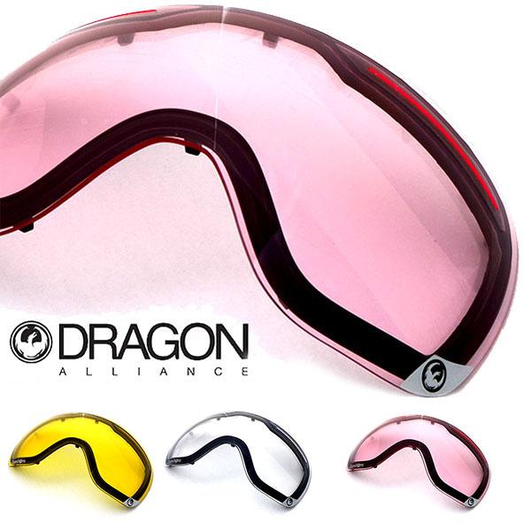 送料無料 スノーボード ゴーグル用 調光 スペアレンズ DRAGON ドラゴン X1 LENS エックスワン メンズ レディース スノボ スノー ゴーグル レンズ 日本正規品 調光 交換レンズ 30%off