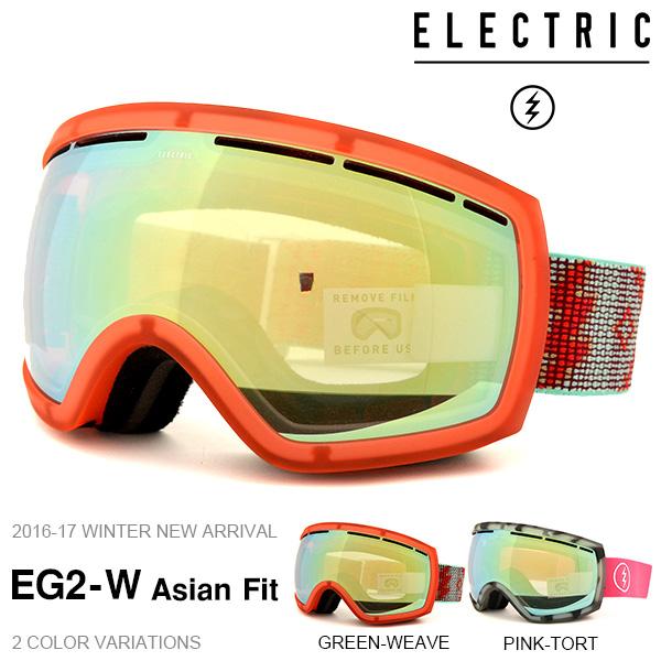 送料無料 スノーゴーグル ELECTRIC エレクトリック EG2-W イージーツー アジアンフィット 日本正規品 レディース スノボ スノー ボード 球面レンズ 得割35