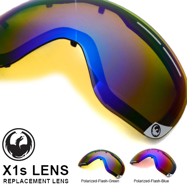 送料無料 スノーボード ゴーグル用 スペアレンズ DRAGON ドラゴン X1s LENS エックスワンエス メンズ レディース スノボ スノー ゴーグル レンズ 日本正規品 偏光 交換レンズ 20%off