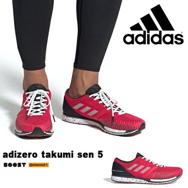 送料無料 ランニングシューズ アディダス adidas adizero takumi sen 5 メンズ アディゼロ 匠 戦 BOOST ブースト 上級者 サブ3 マラソン ジョギング ランシュー シューズ 靴 2019夏新作 得割25 B37418