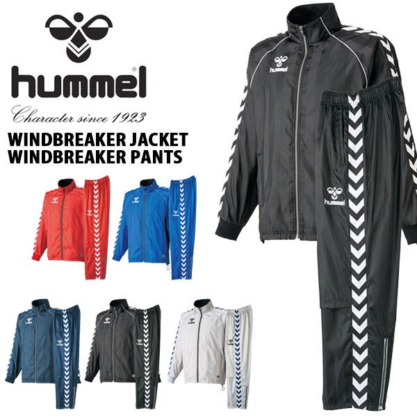 送料無料 ウインドブレーカー 上下セット ヒュンメル hummel ウインドブレーカージャケット パンツ メンズ ナイロン 上下組 サッカー フットボール フットサル トレーニング ウェア 部活 クラブ 練習 HAW2054 HAW3054