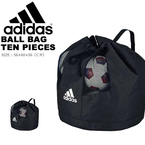 【3/1限定★エントリーで最大P8倍!】 送料無料 アディダス adidas ボールバッグ 10個入れ ボール収納 ボール入れ サッカー フットサル クラブ 部活 AKN11BK