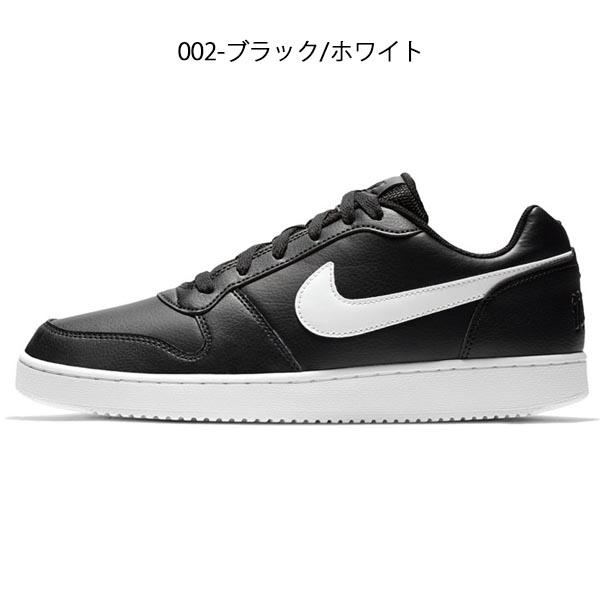 期間限定送料無料スニーカーナイキNIKEメンズエバノンLOWSLローカットシューズ靴AQ177623%OFFブラックホワイト黒白