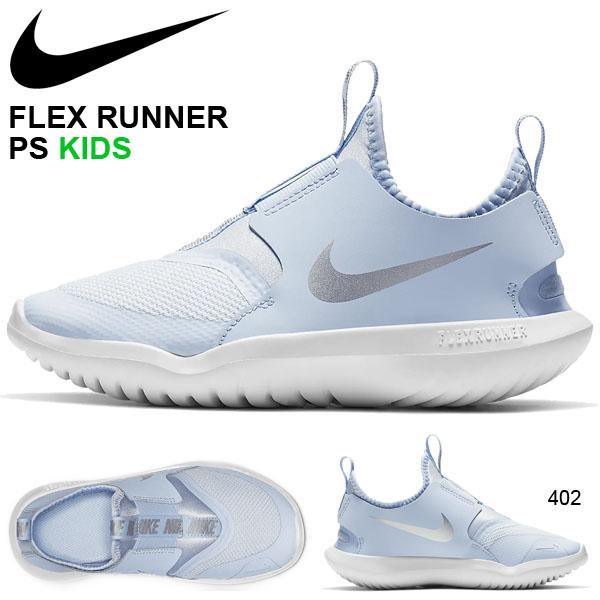 Kids Black Rn Ps Freizeit Nike Racer Sportamp; 2018 White Pink Flex wZuklTXOPi